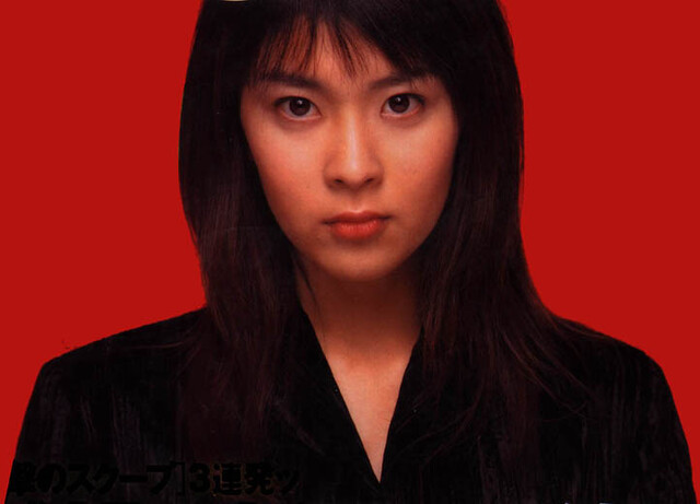 Takako Matsu Wiki Matsu Takako Flickr