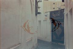 souq under water