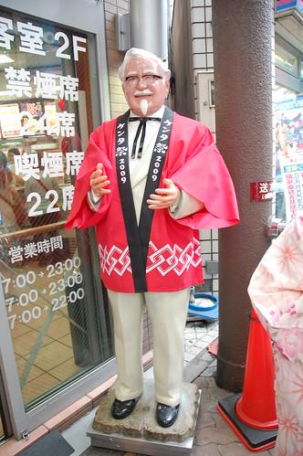 Matsuri Colonel