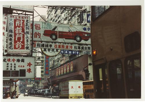Street signs, Hong Kong 1990