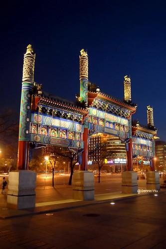 china beijing 北京 prc 中国 xidan 牌坊 牌楼 西单 西城区 西单牌楼 瞻云
