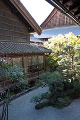 Seikenji Temple