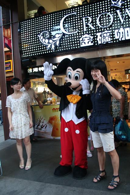 Fake Mickey