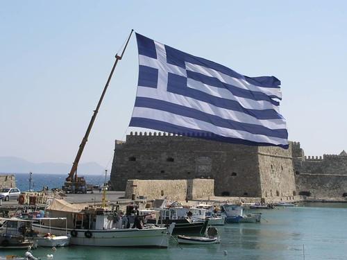 Κρήτη - Ηράκλειο - Δήμος Ηρακλείου Κούλες1