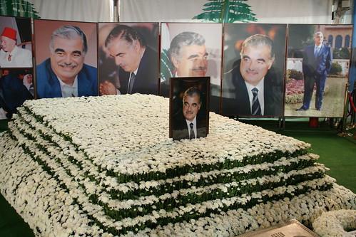 Grave of Rafiq Hariri in Beirout