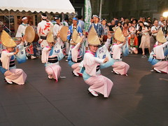 Japanese Traditional Dance; Awa Dance: 阿波踊り