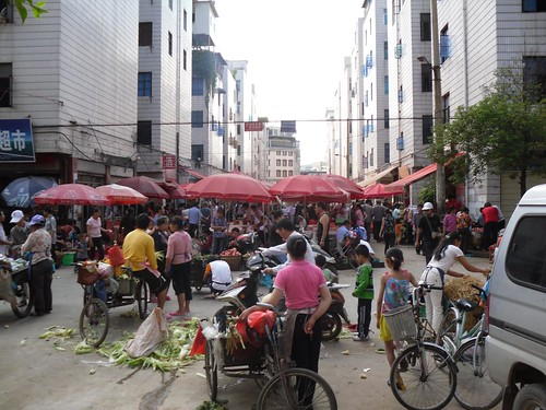 Kunming Urban Village