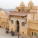 Small photo of Inside Amer Fort