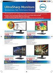 DELL_Monitor_PCSHOW2011_02