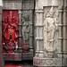 Small photo of Kamakhya Temple : Ganesh at play