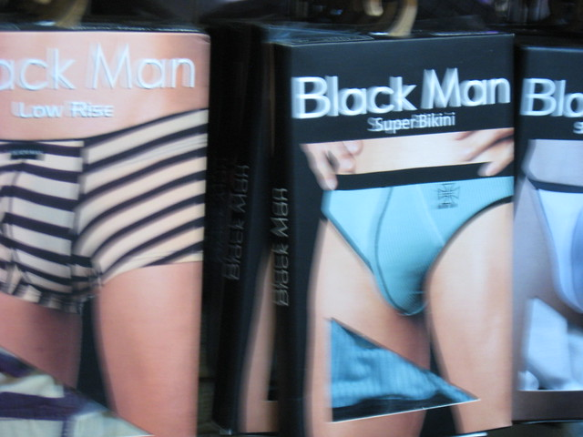 Black man super bikini
