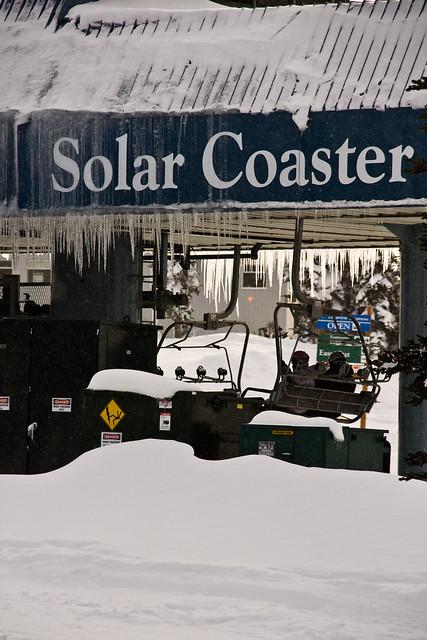 Header of solar coaster
