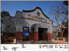 中山林遊客中心(2011)-01.jpg