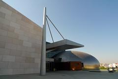 Νέο Αρχαιολογικό Μουσείο Πατρών / Patra's new archeological museum