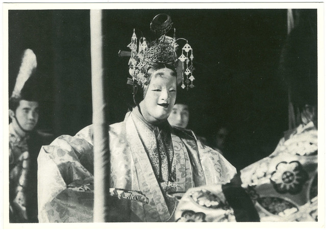 Kayoi Komachi_Noo-Theater-Kanze Gruppe Zeami Za_Theaterfestival München 1982