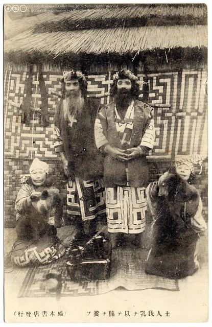The Grandchildren Bears (c.1906)