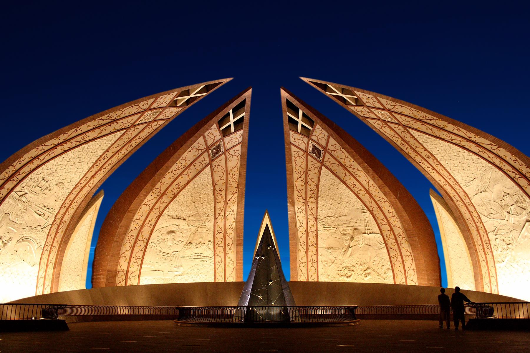 Pakistan Monument, Islamabad. [1800x1200]
