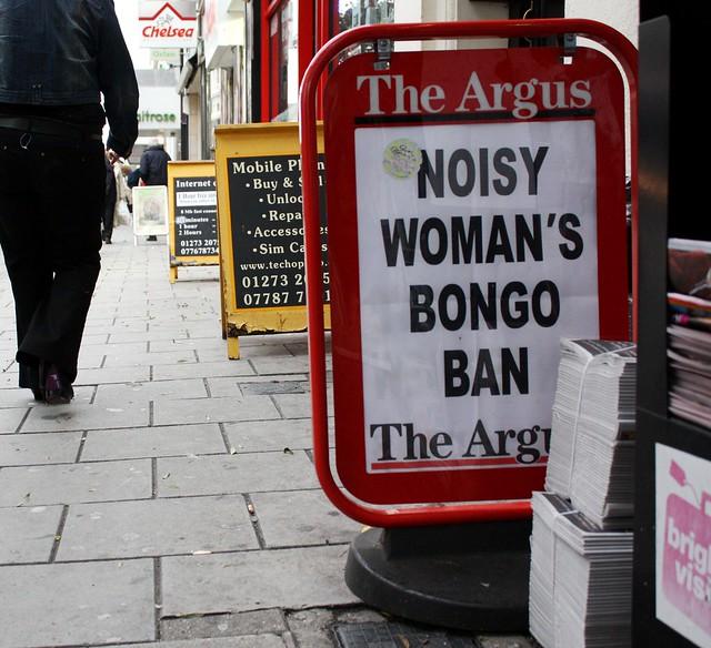 bongo ban flickr photo sharing. Black Bedroom Furniture Sets. Home Design Ideas
