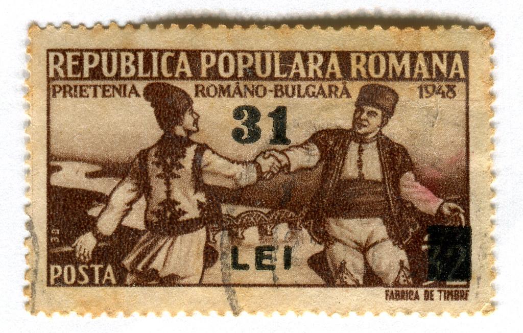 Romania Postage Stamp: Friendship