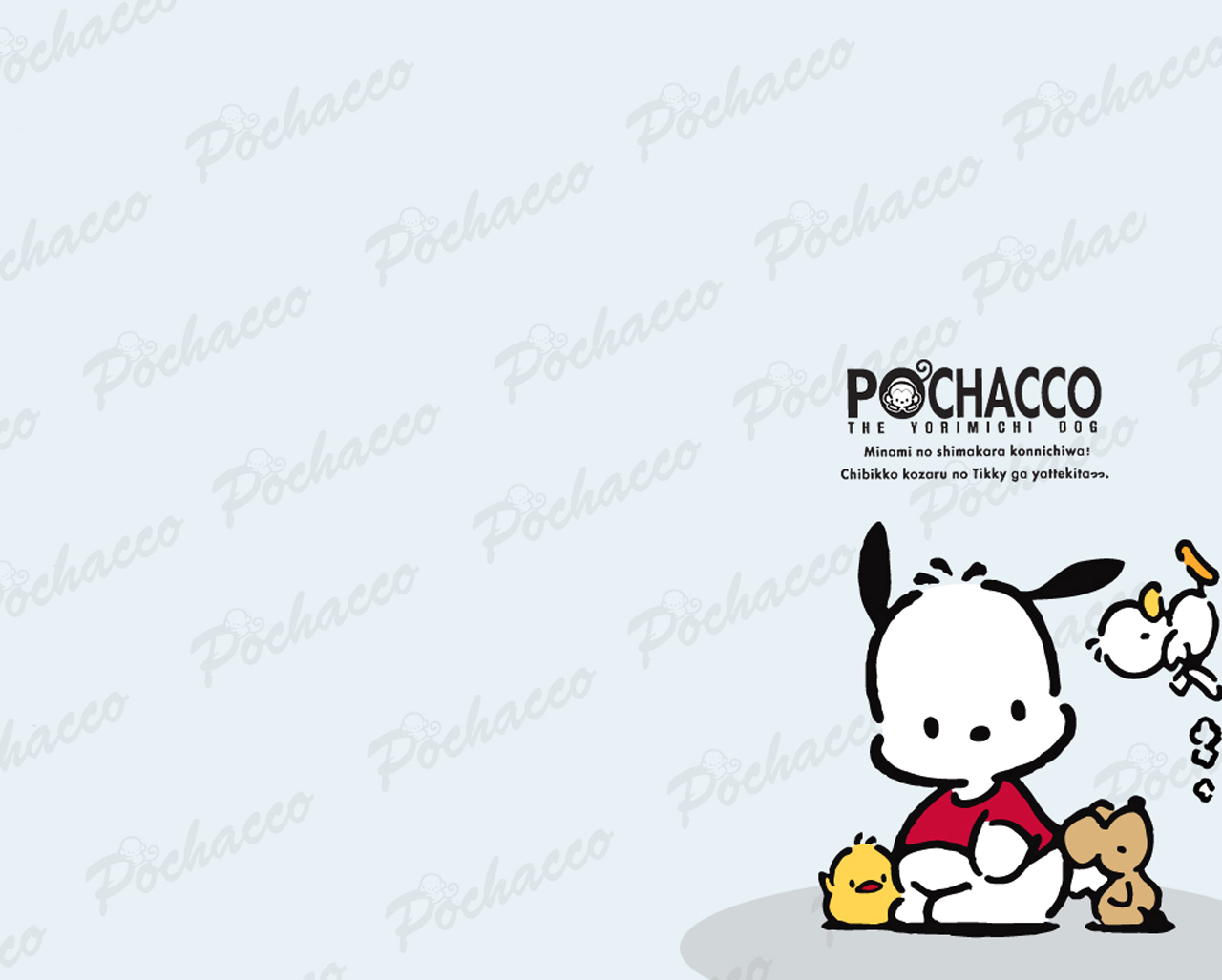pochacco wallpaper a photo on flickriver