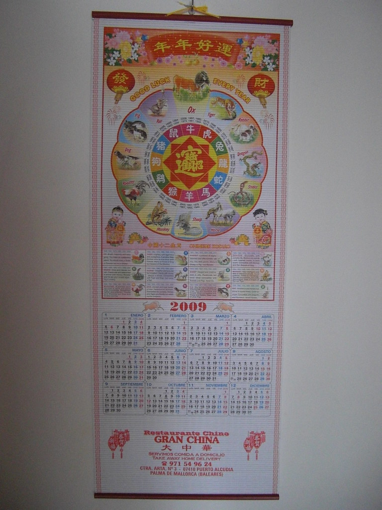 CHINESE CALENDAR FOR PREGNANCY - CHINESE CALENDAR - 2013 ...