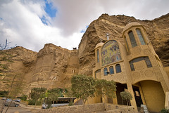 Plan a visit to Mokattam Mountains - Things to do in Cairo