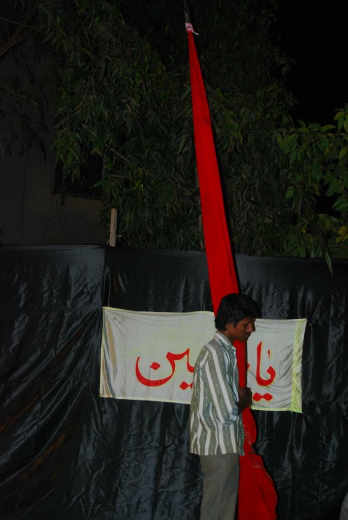 Non Muslim Perspective On The Revolution Of Imam Hussain: Www.al-islam.org/short/martyrdom/ Imam
