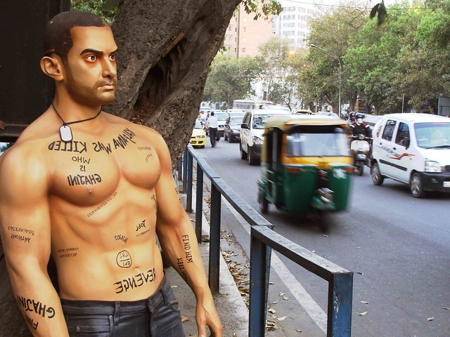Aamir Spotting