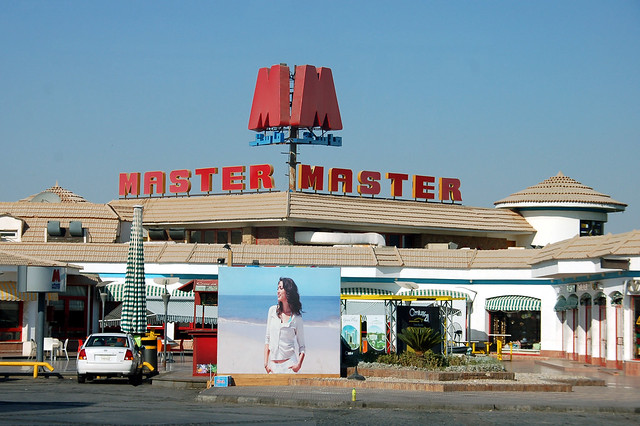 Egyptian roadside attraction
