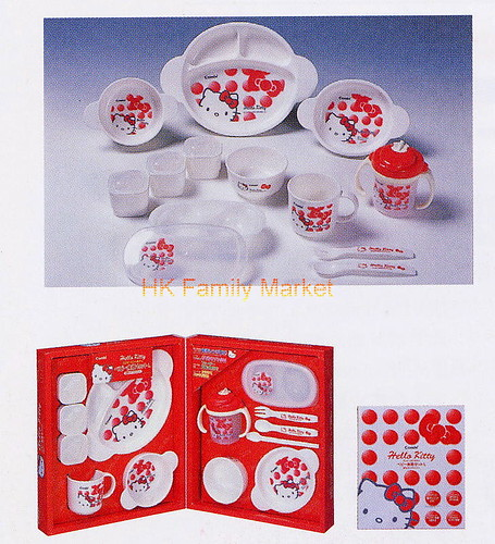 Baby Gifts For Japanese : Japanese combi baby hello kitty tableware set for gift