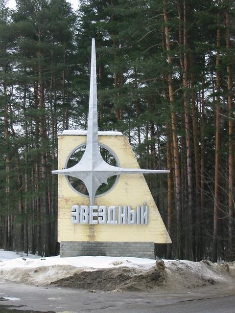 Star City, Russia