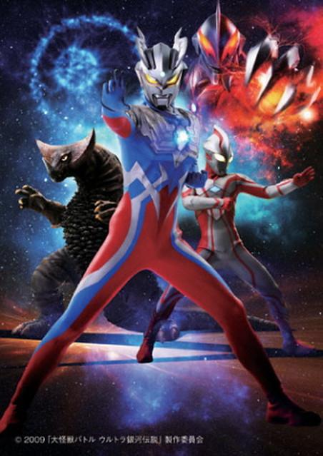 Gomora EX - Ultraman Zero - Ultraman Mebius & Ultraman ...