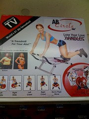 Kmart abs machine