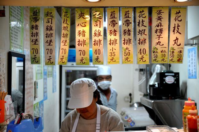 酥香閣-菜單與價位