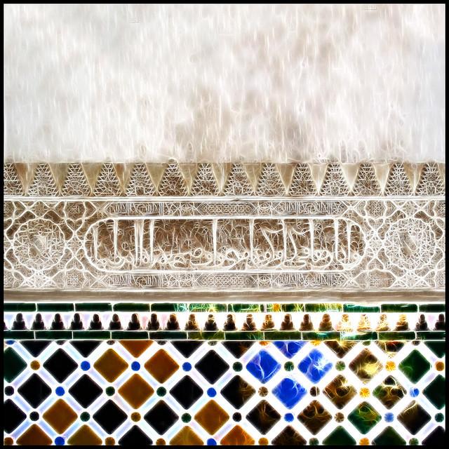 Azulejos patio de los arrayanes alhambra de granada for Patio de los azulejos
