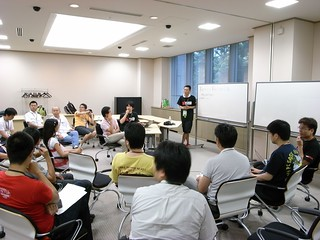 Photo:Reginal RubyKaigi会議 By:akira yamada