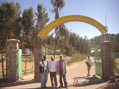 LT General Hailu Kebede Primary Scool Enterance (Dec.2008)