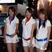 Tokyo Game Show - Sept 2009