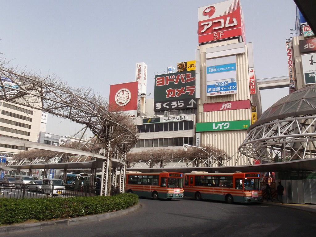 Chiba Station, Chiba