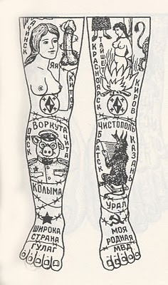russian prison tattoo 25