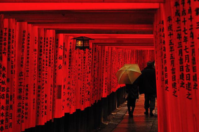 Fushimi Inari Taisha 伏見稲荷大社_19