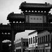 Small photo of China Gate, Infrared