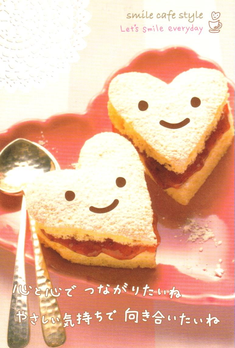 Kawaii Smiling Food With Faces Heart Cakes Postcard