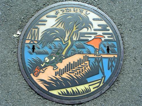 Yokkaichi city, Mie pref manhole cover(三重県四日市市のマンホール)