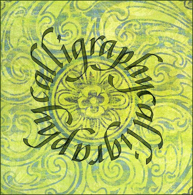 Circle Calligraphy Flickr Photo Sharing