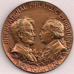 Guttag Brothers 1926 token