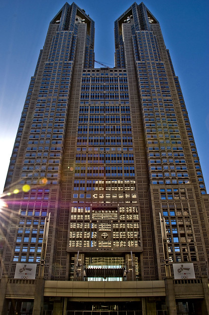 東京都庁舎(Tokyo Metropolitan Government Building)