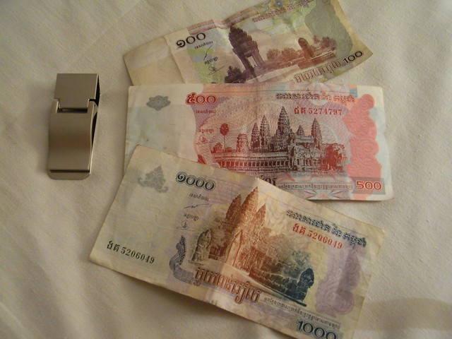 Cambodian Currency Riel