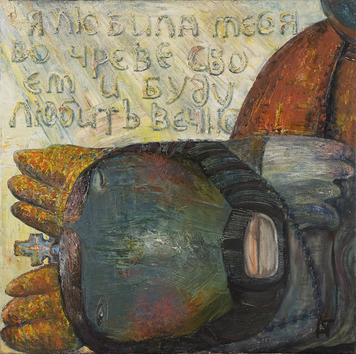 Allen Tager, Pieta, 1989 Germany, 140x140cm, oil on canvas