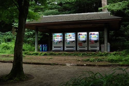 Meiji Jingu, Tokyo: Gyoen Vending